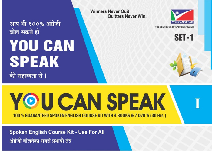you can speak kit and software free download